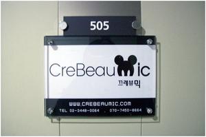 CreBeauMic.jpg